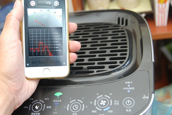 [評測] 6道過濾給家人潔淨空氣:小腰機智慧空氣清淨機 DSC_0098