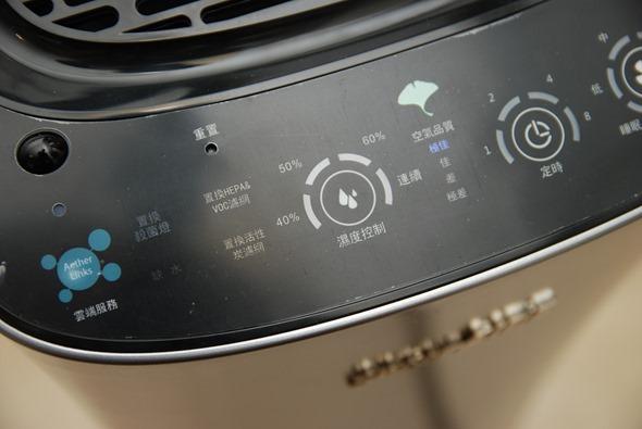 [評測] 6道過濾給家人潔淨空氣:小腰機智慧空氣清淨機 DSC_0129