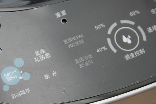 [評測] 6道過濾給家人潔淨空氣:小腰機智慧空氣清淨機 DSC_0155_3