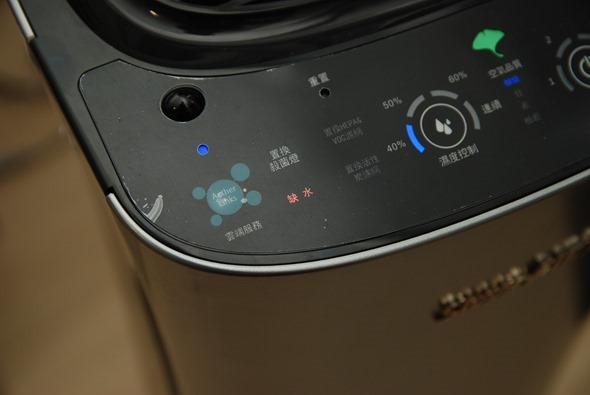 [評測] 6道過濾給家人潔淨空氣:小腰機智慧空氣清淨機 DSC_0162