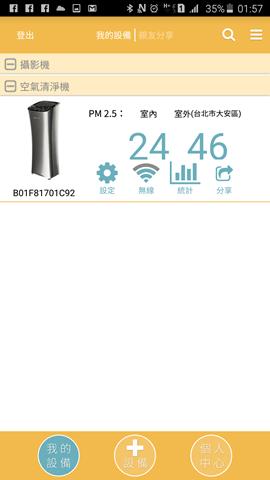 Screenshot_2015-11-09-01-57-34
