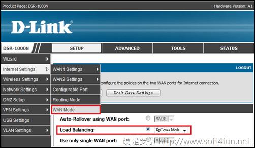 享受流暢網路的快感 D-Link DSR-1000N 738c1e6236b2