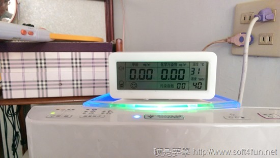 Pranus 多功能空氣品質檢測器,甲醛、化學污染物、溫濕度一機包辦 2014-06-24-13.31.34