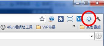 [Chrome] 號稱可以直接換掉 IE 的擴充套件 - Chrome IE Tab Multi Chrome-IE-Tab-Multi-01