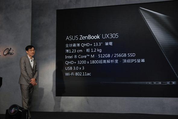 華碩推出地表最強筆電 ZenBook Pro UX501,質感、價格超洗腦! DSC_0042