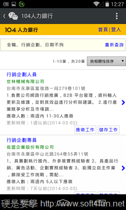 WeChat 5.2 改版,全新好友互動設計新體驗 2014-03-09-16.27.29