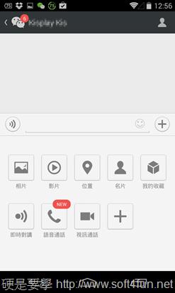 WeChat 5.2 改版,全新好友互動設計新體驗 2014-03-09-16.56.53