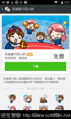 WeChat 5.2 改版,全新好友互動設計新體驗 2014-03-10-07.07.56
