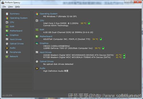 Piriform Speccy:監測硬體資訊、系統溫度、網路速度…等11項功能一套搞定 piriform-speccy-01