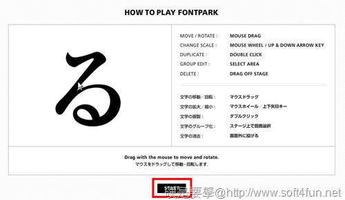 FontPark:用文字、符號畫出一幅好圖,來發揮你的創意吧! fontpark_02