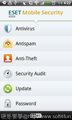 [Android] 推薦4款一定要裝的系統工具(系統防護、手機防毒、手機保鑣、系統優化) ems-01