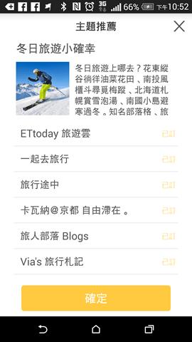 Screenshot_2015-02-02-22-52-13