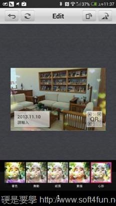 Pocket Photo 3.0 粉紅版口袋相印機,手機照片隨手印 clip_image007