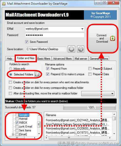 Mail Attachment Downloader 批次下載信件附加檔(支援Gmail、Y!Mail、Hotmail、AOL及自訂信箱) Mail-Attachment-Downloader--08