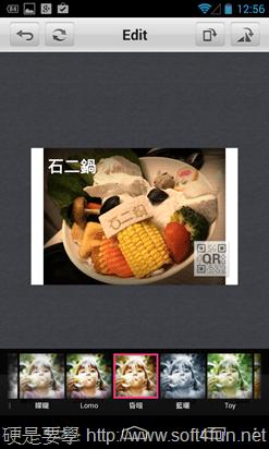 [心得] 粉紅口袋相印機 LG Pocket Photo 2.0 隨身帶著走 Screenshot_2013-10-09-00-56-16