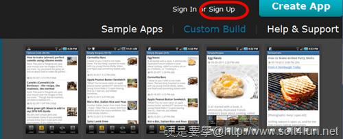 製作網站專屬app-10