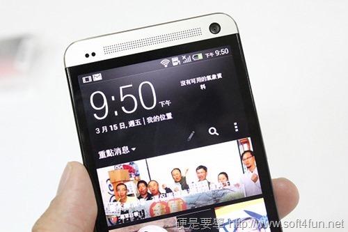 新 HTC ONE 開箱,強化聲音、相機、自訂首頁的旗艦機皇(開箱篇) IMG_9901