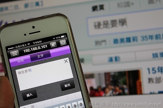 BenQ電視上網精靈 JD-130 Android 智慧電視棒體驗 clip_image025