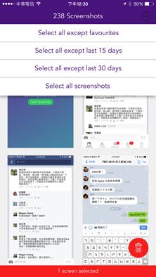 用 Screeny 快速刪除 iOS 裝置的所有截圖 2015040212.33.23