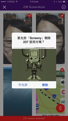 用 Screeny 快速刪除 iOS 裝置的所有截圖 2015040212.34.10