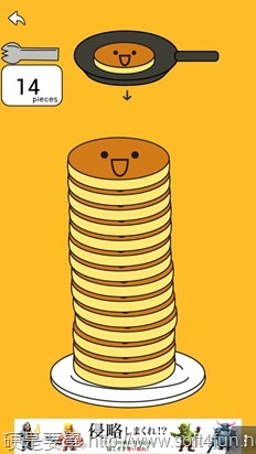 Pancake Tower 鬆餅塔堆堆樂,快來挑戰一下療癒感的鬆餅塔吧! 4