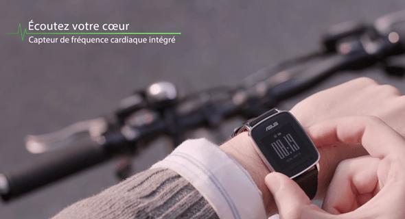 華碩首款運動錶 VivoWatch 發表會前搶先看 image_3