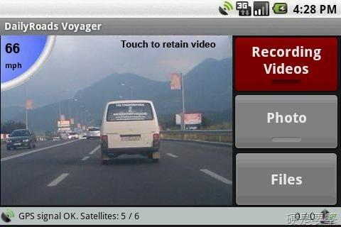 精選11款開車旅遊必裝App (Android) dialyroads01