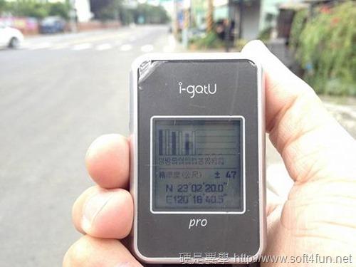 [開箱評測] GT-820 Pro 單車 GPS 旅遊紀錄器 clip_image0034