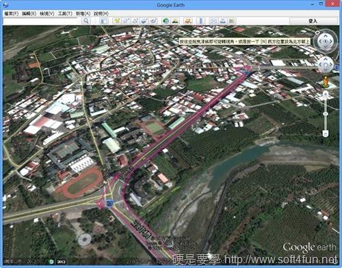 [開箱評測] GT-820 Pro 單車 GPS 旅遊紀錄器 clip_image0474