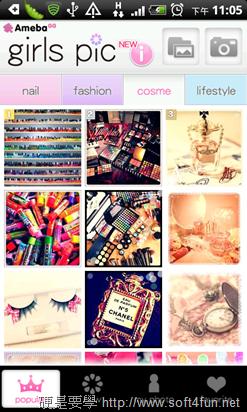 女生朋友必備的日系自拍 App - Girls Pic Girls_Pic_cosme