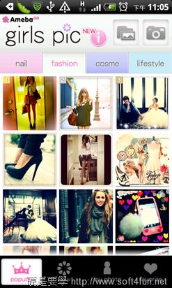 女生朋友必備的日系自拍 App - Girls Pic Girls_Pic_fashion