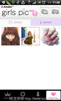 女生朋友必備的日系自拍 App - Girls Pic Girls_Pic_favorite_photo
