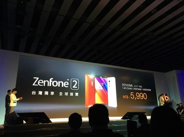 華碩 ZenFone 2 正式發表,4G 記憶體頂級規格 9 千買得到! -2015-3-9-3-53-36