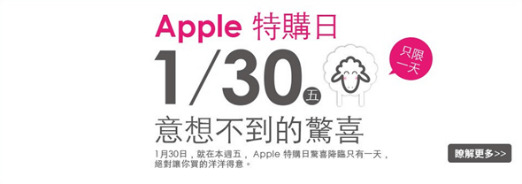 Apple 通路拚促銷,iPhone iPad 全在列,最多省 8000 image