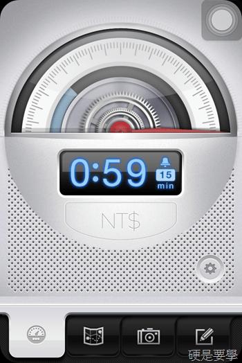 [限時免費] 停車位置紀錄 App,幫你定位、計時、拍照、算費用:Parkbud (iOS) IMG_1766
