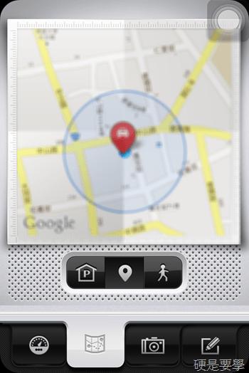 [限時免費] 停車位置紀錄 App,幫你定位、計時、拍照、算費用:Parkbud (iOS) IMG_1767