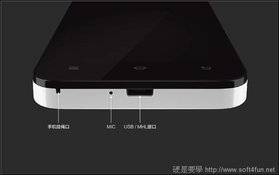 超高 CP 值!高階規格 小米手機 1S 及 2 閃亮登場! image_3