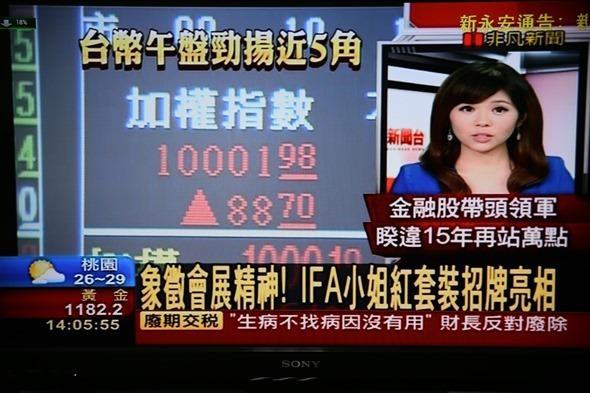 OVO 電視盒:台灣設計研發,結合第四台數與網路電視的超強智慧電視盒 clip_image007