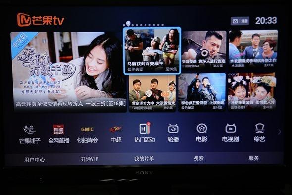 OVO 電視盒:台灣設計研發,結合第四台數與網路電視的超強智慧電視盒 clip_image028
