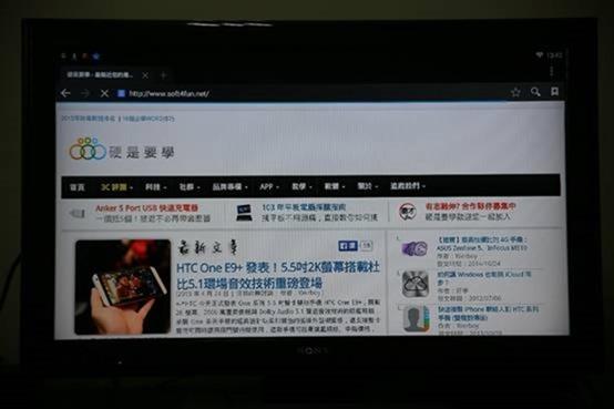 OVO 電視盒:台灣設計研發,結合第四台數與網路電視的超強智慧電視盒 clip_image037
