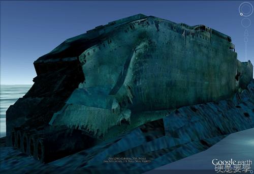 用Google地球看鐵達尼號3D高解析殘骸及航行路線 3D-03