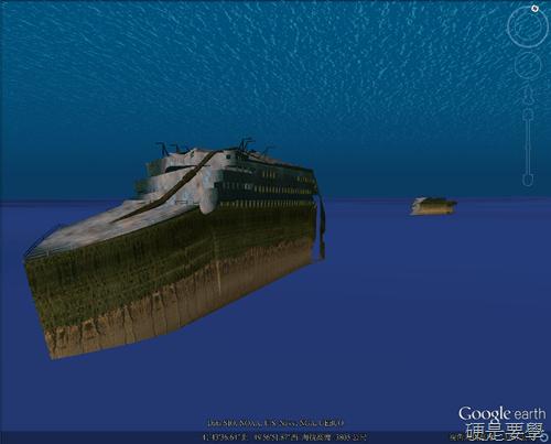 用Google地球看鐵達尼號3D高解析殘骸及航行路線 fd72486968d0