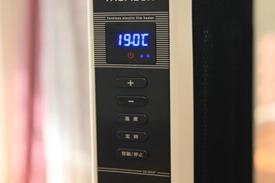 電膜電暖器 THOMSON SA-W02F 開箱評測與心得,寒流取暖必備 thomson18