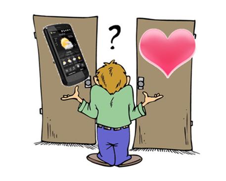【硬站晚報】愛智慧手機勝過女朋友、北市府開放150市政資料、太陽閃燄恐造成通訊及GPS中斷(20110808) 2011-8-8--10-52-20