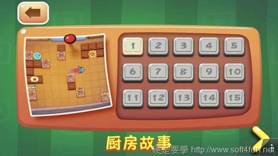 熱門益智遊戲「鼠王營救行動」,搶食、搶糧、搶乳酪!(Android) 2