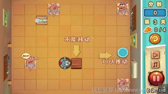 熱門益智遊戲「鼠王營救行動」,搶食、搶糧、搶乳酪!(Android) 4