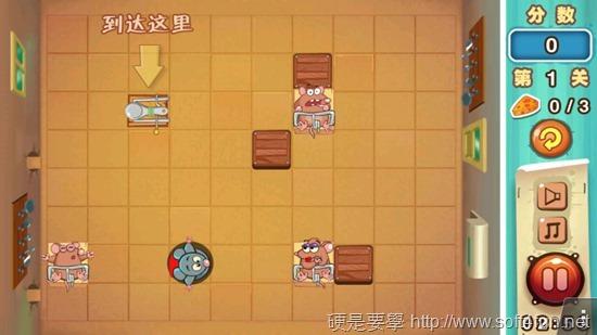 熱門益智遊戲「鼠王營救行動」,搶食、搶糧、搶乳酪!(Android) 5