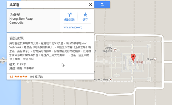 google maps knowledge-01