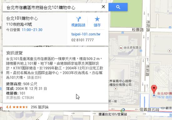 google maps knowledge-05