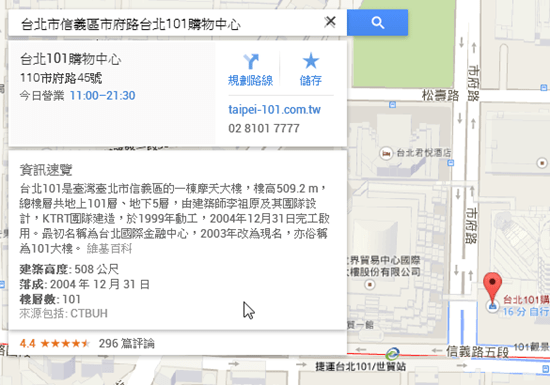 google maps knowledge-05